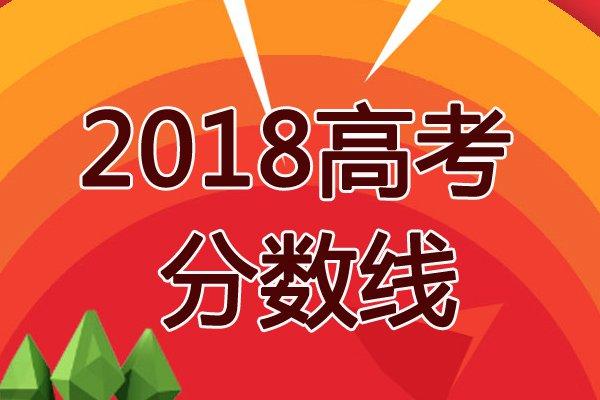 2018年江西高考分数线查询网站:江西省教育考试院