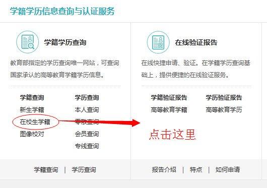 2017上海高考考生号、准考证号查询系统