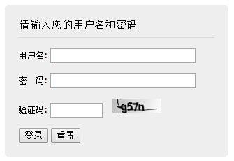 重庆市教育考试院:2017年重庆高考成绩查询时间公布 6月23日13:00