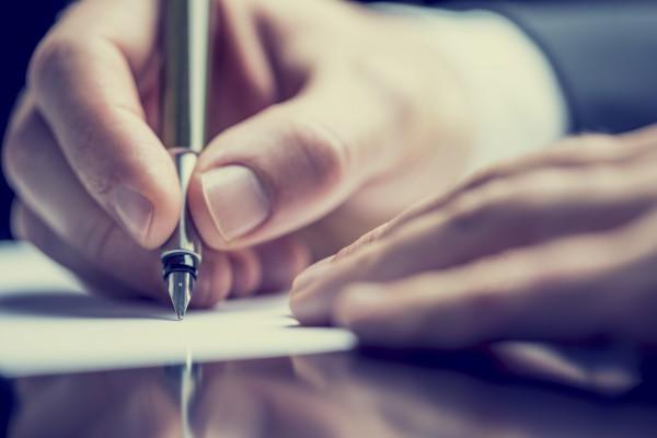 吉林人事考试网2017年高考成绩查询
