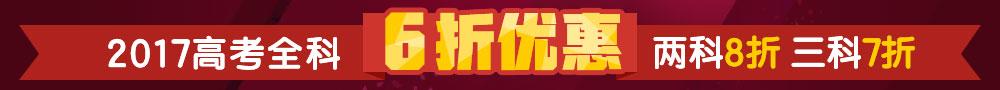 2017年内蒙古高考时间表公布