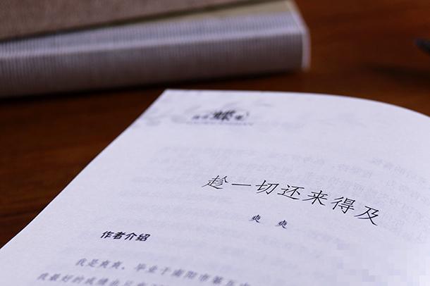 2020天津高考专科志愿填报28日开始