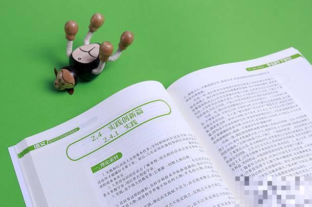 英语作文范文10篇