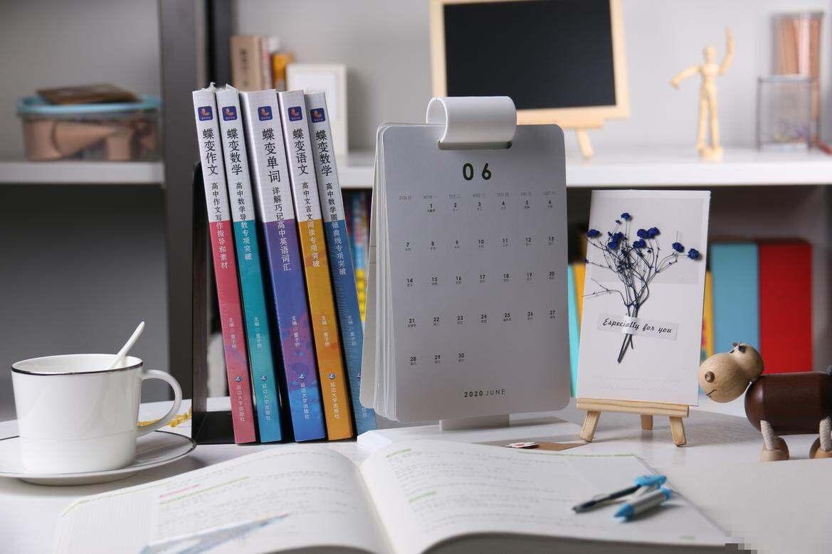 每年的高考日期是几月几号