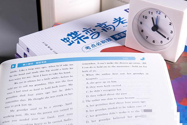 2021北京高考体检时间是什么时候