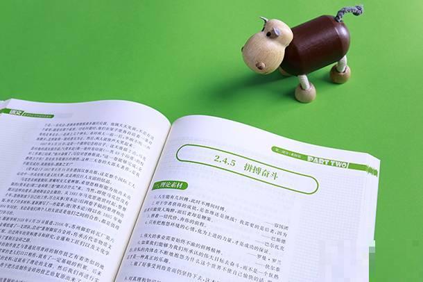高考英语答题技巧 有什么窍门