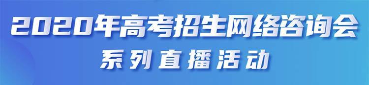 内蒙古:2020年高考分数线公布
