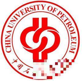 中国石油大学(北京)研究生录取通知书什么时候发