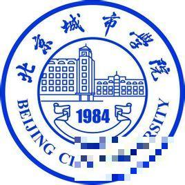 北京城市学院研究生录取通知书什么时候发