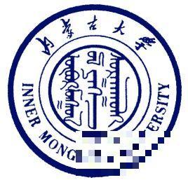 2021内蒙古大学研究生奖助学金有哪些,多少钱?