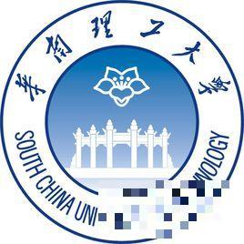 2021华南理工大学研究生奖助学金有哪些,多少钱?