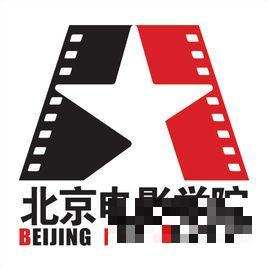 北京电影学院研究生录取通知书什么时候发