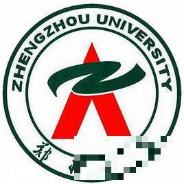 2021郑州大学研究生奖助学金有哪些,多少钱?