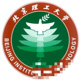 北京理工大学双一流学科名单有哪些及学科评估排名(3个)