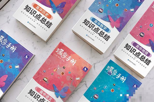2021江苏高考综合改革的主要内容 有什么新政策