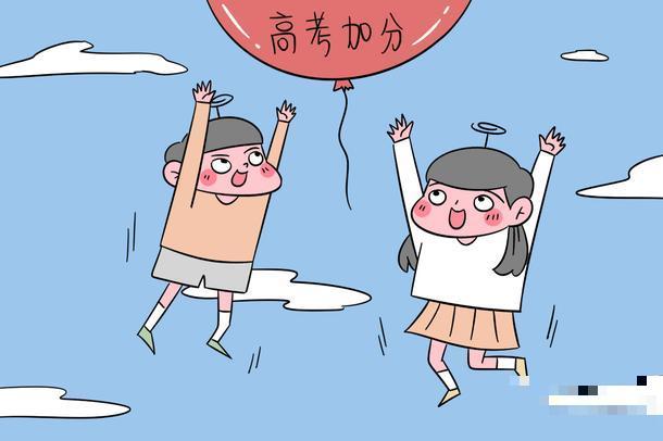 2021广东高考具体时间安排
