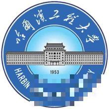 哈尔滨工程大学是双一流大学吗,有哪些双一流学科?