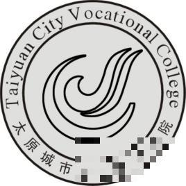 2021年太原城市职业技术学院单招章程