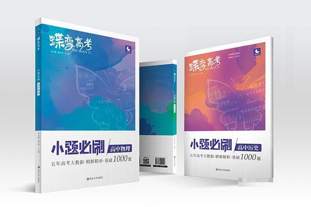 2021河北省新高考录取标准