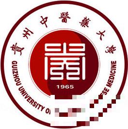 2022贵州中医药大学研究生学费多少钱一年-各专业收费标准