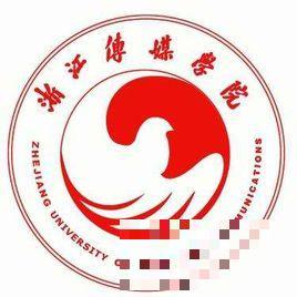 2022浙江传媒学院研究生学费多少钱一年-各专业收费标准