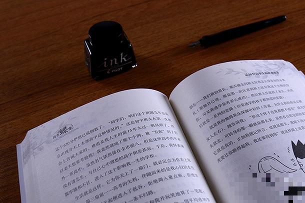 2021上海高考专科志愿填报时间公布