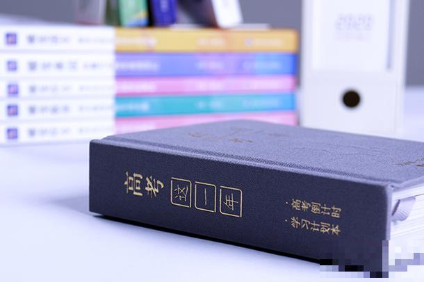 2021天津高考本科B段征集志愿时间